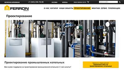 ferrongroup.ru