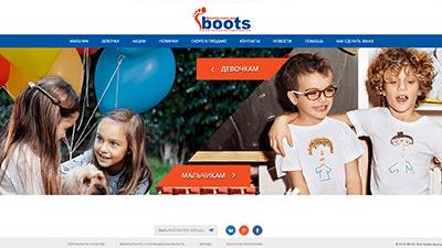 iboots.com.ua