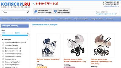 koliaski.ru