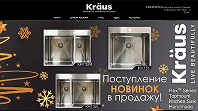 kraus.com.ua