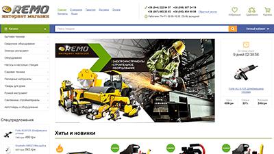 remo.kiev.ua