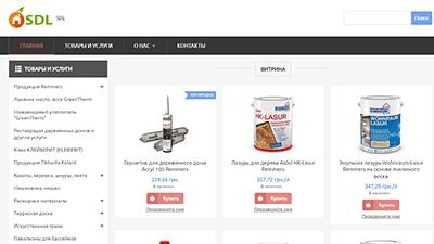 sdl-market.com