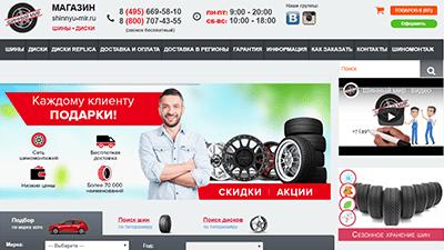 shinnyu-mir.ru
